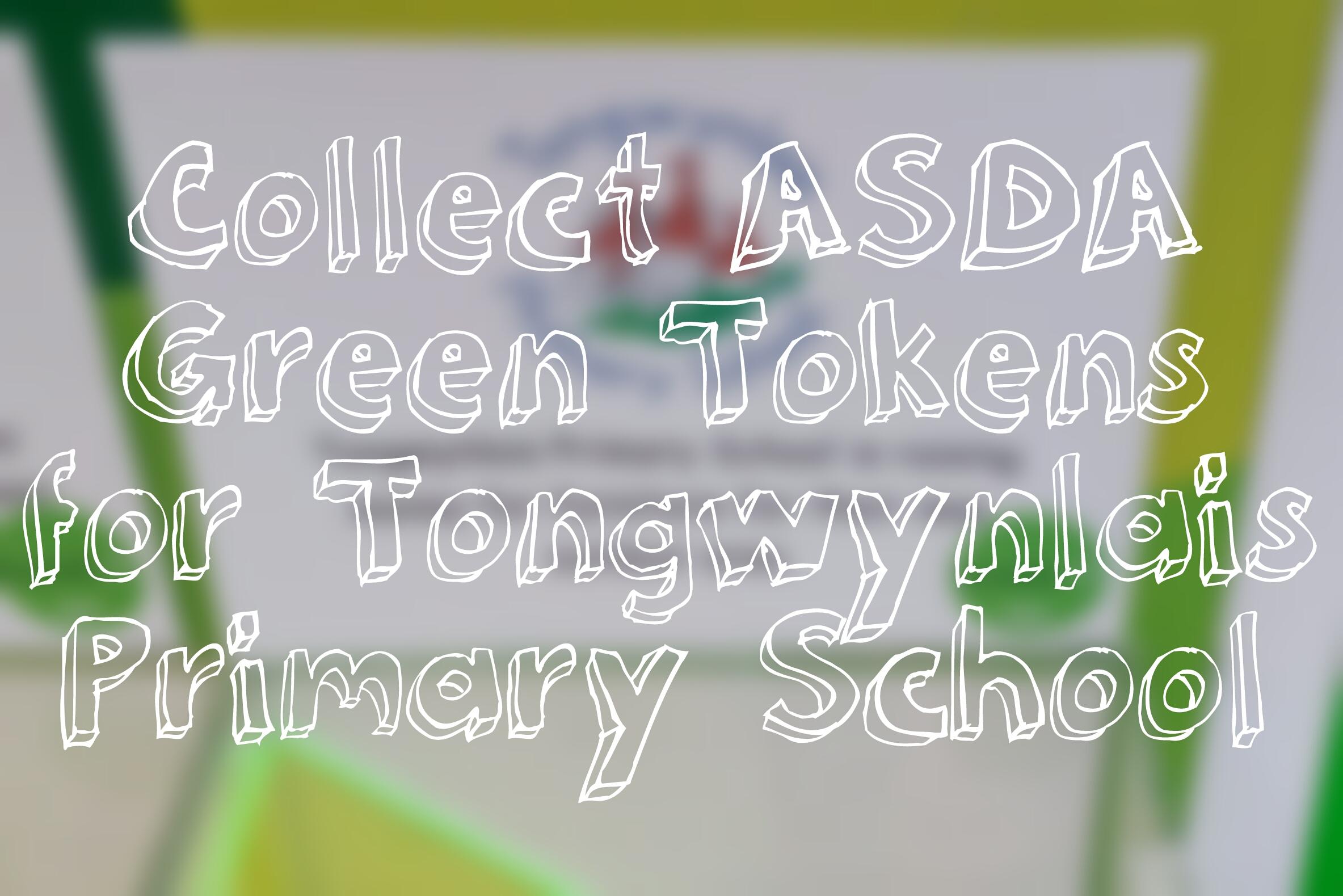 Collect ASDA tokens header