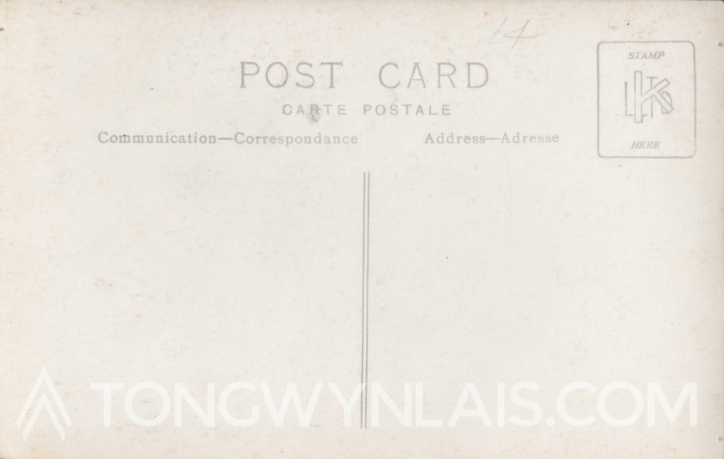 Castell Coch postcard reverse
