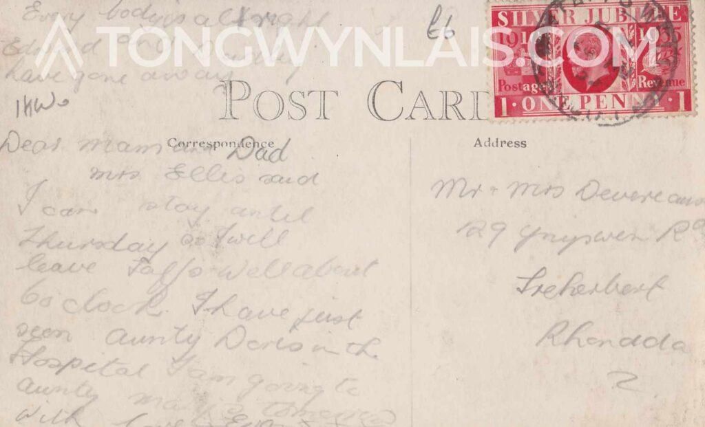 Back of old postcard
